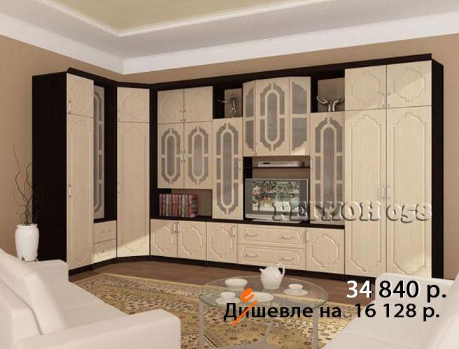 Мебель Для Гостиной Эконом Класса Москва