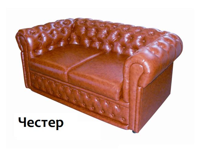 кожаный диван честер купить кожаный диван честерфилд в спб в