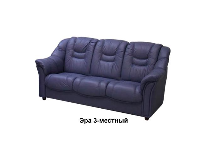 Диван Черный Санкт-Петербург