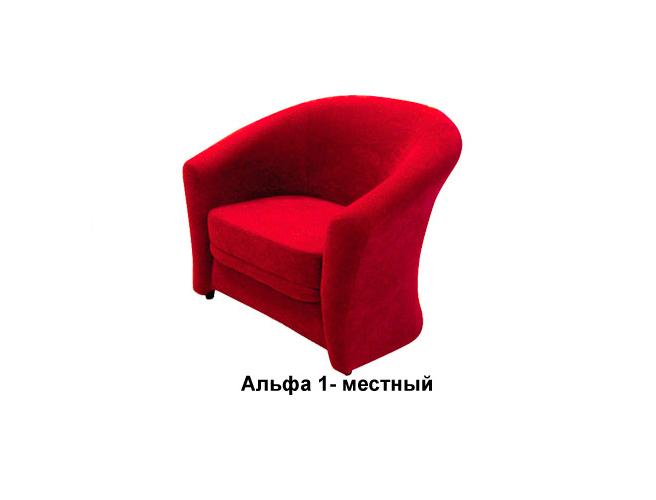 Куплю Круглый Диван Санкт-Петербург