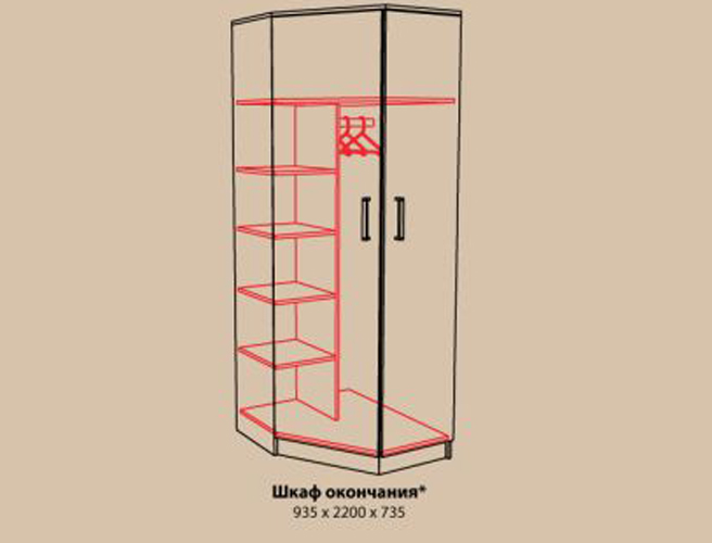 Купить шкаф угловое окончание из модульной системы овация по.